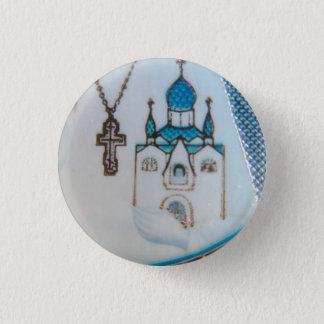 Orthodox Icon Detail Small Button