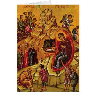 Orthodox Nativity Card