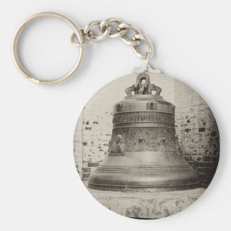 Orthodox Russian church bell Key Ring