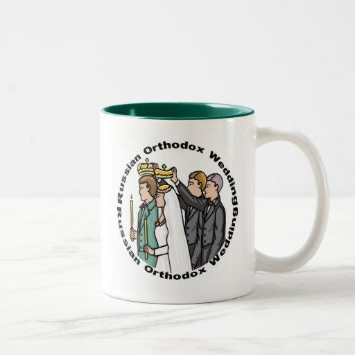 Orthodox Wedding Mug