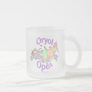 Oryol Russia Frosted Glass Coffee Mug