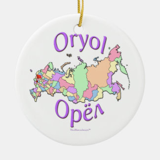 Oryol Russia Map Ornament