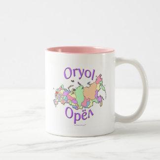 Oryol Russia Two-Tone Mug