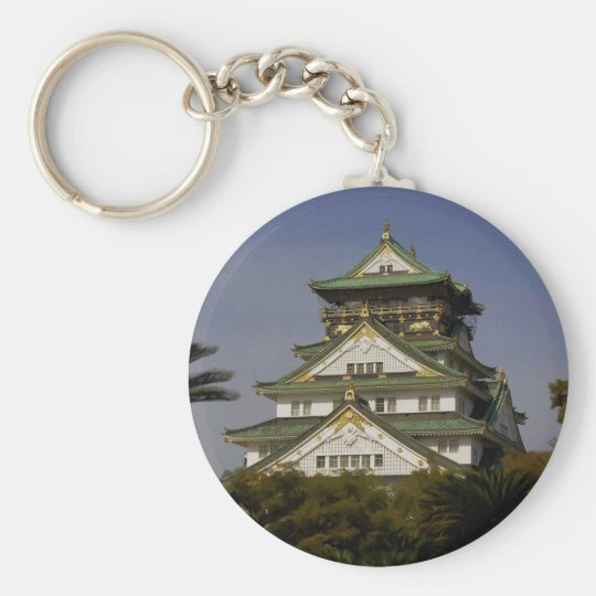 Osaka Castle Basic Round Button Key Ring