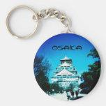 Osaka Castle keychain