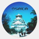 Osaka Castle Sticker