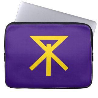 Osaka city flag Osaka prefecture japan symbol Laptop Sleeve