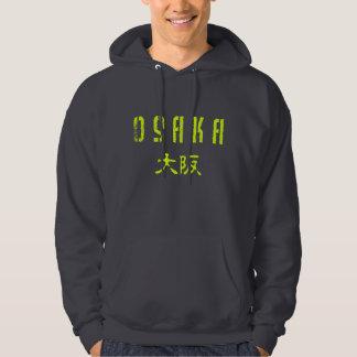 Osaka Hooded Pullovers