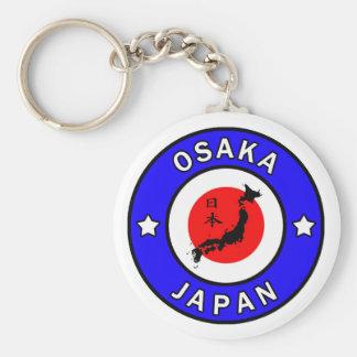 Osaka Japan keychain