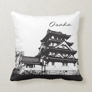 Osaka, Japan Landmark Castle Cushion
