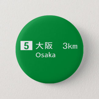 Osaka, Japan Road Sign 6 Cm Round Badge