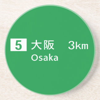 Osaka, Japan Road Sign Coaster