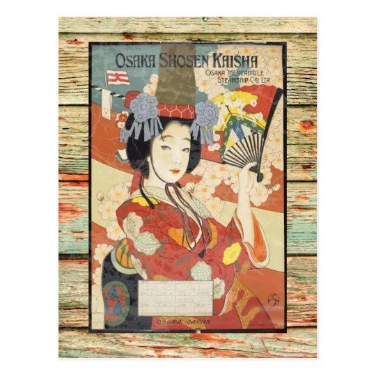 Osaka Japan Vintage Travel Poster Postcard