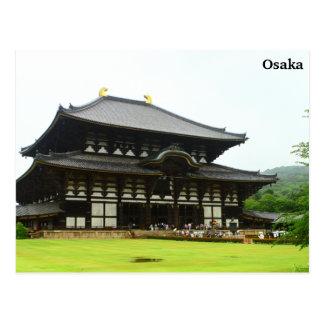 Osaka postcard