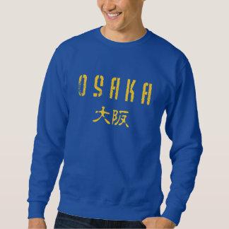 Osaka Sweatshirt