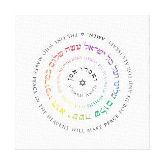 """Oseh Shalom Mandala - 12x12"""" Canvas"""