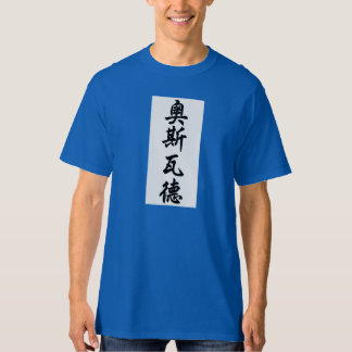 oswald shirt