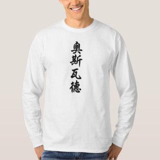 oswald tshirts