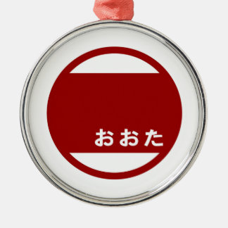 Ota city flag Gunma prefecture japan symbol Silver-Colored Round Decoration