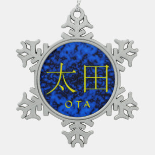 Ota Monogram Snowflake Pewter Christmas Ornament