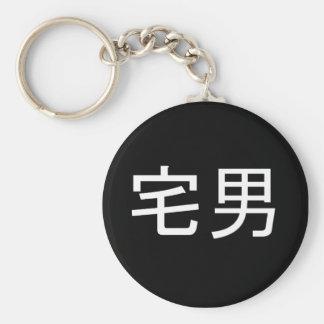 Otaku Male Key Chain Black