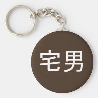 Otaku Male Key Chain Brown