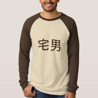 Otaku Male T-shirt Brown