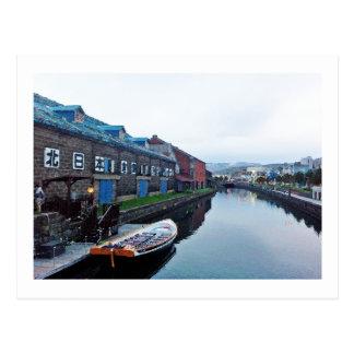 Otaru Canal, Hokkaido, Japan Art Print Postcard