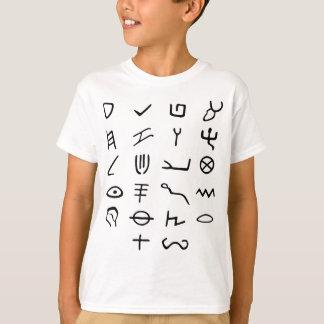 Otiot Shirt