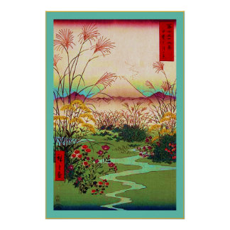 Otsuki Fields ~ Vintage Japanese Poster
