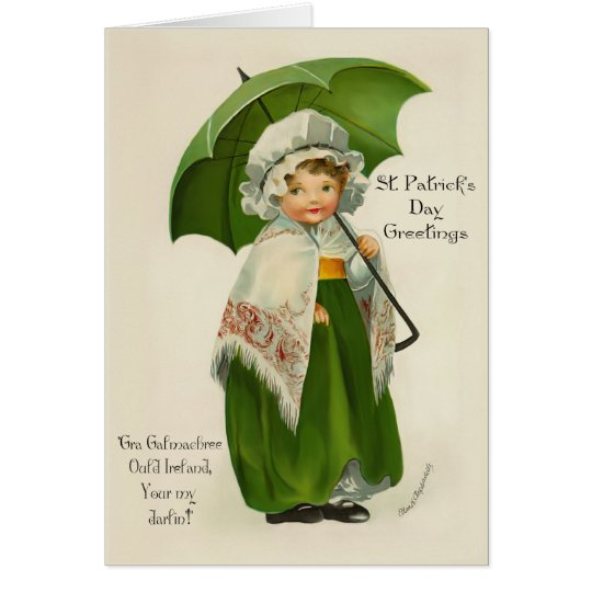 Ould Ireland Greetings Card