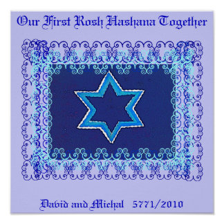 Our First Jewish New Year Poster