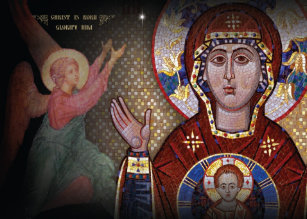 Greek Icon Cards | Zazzle UK