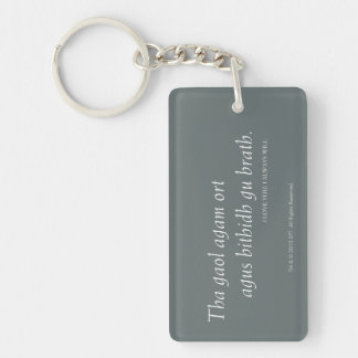 Outlander | I love you. I always will. Double-Sided Rectangular Acrylic Key Ring