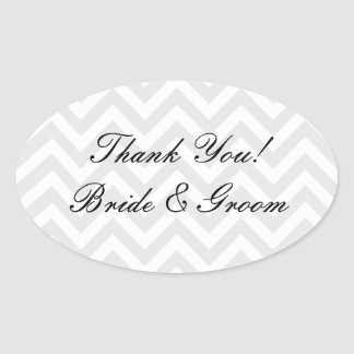 Oval wedding thank you stickers | envelope sealers