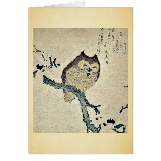 Owl and magnolia Ukiyoe Card