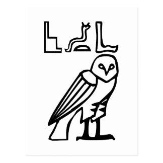 Owl, Egyptian hieroglyph Postcard