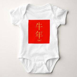 """Ox"" Chinese astrology symbol Baby Bodysuit"
