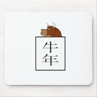 """""""Ox"""" Chinese astrology symbol Mouse Mat"""