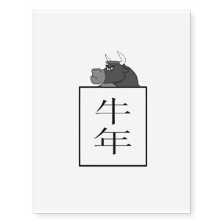 """""""Ox"""" Chinese astrology temporary tattoo"""