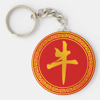 Ox Chinese Zodiac Symbol Basic Round Button Key Ring