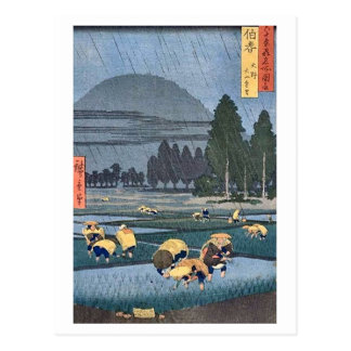 Oyama From Ono Hoki Postcard
