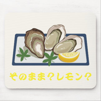 Oyster Lover mouse pad