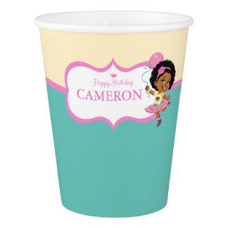 P.J. Tuttles Curly Princess, Paper Cup, 9 oz Paper Cup