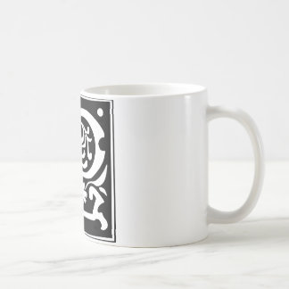 P-P letter Proud of your success Coffee Mugs