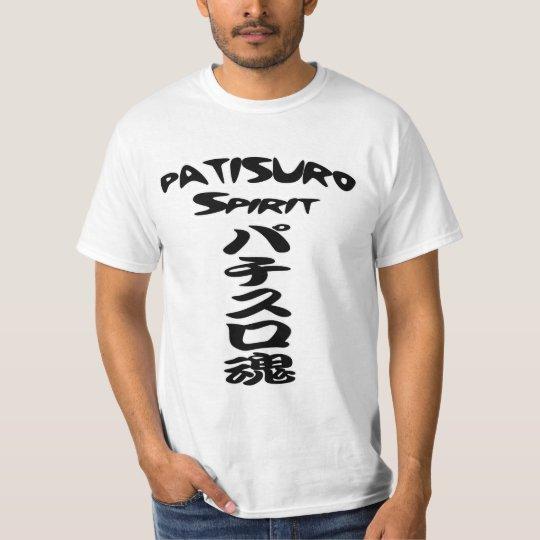 pachisuro soul patisuro spirit T-Shirt