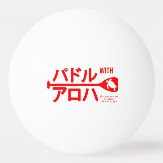 Paddle With Aloha - Ping Pong Ball - Japanese Red