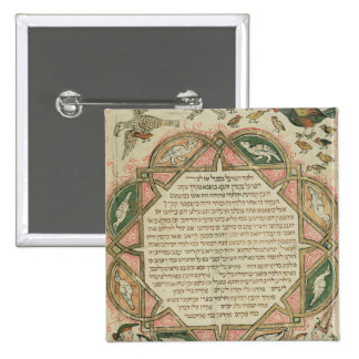Page from a Hebrew Bible depicting 15 Cm Square Badge