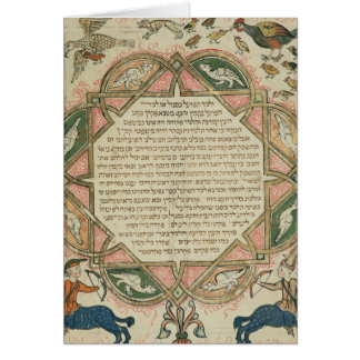 Page from a Hebrew Bible depicting Greeting Card