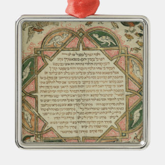 Page from a Hebrew Bible depicting Silver-Colored Square Decoration